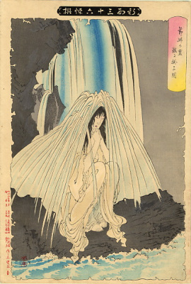"Tsukioka Yoshitoshi. Ghost Yoshimitsu under the waterfall. The series ""New forms of thirty six ghosts"""