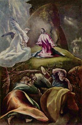 Domenico Theotokopoulos (El Greco). Christ in the garden of Gethsemane
