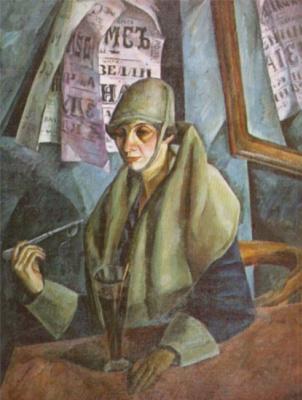 Александр Александрович Осмеркин. Дама с лорнеткой (Портрет дамы с афишей)