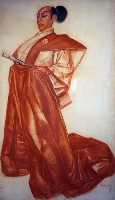 Alexander Yevgenyevich Yakovlev. Samurai