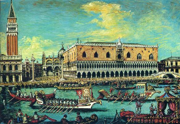 Giorgio de Chirico. Historic Venice Regatta
