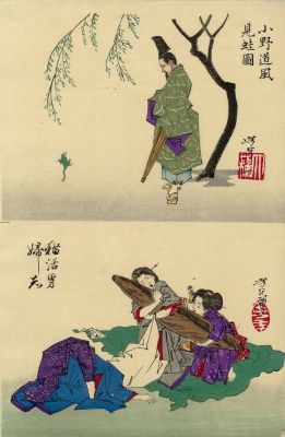 Tsukioka Yoshitoshi. Diptych: It is but Tofu is looking at the frog. Leisure activities