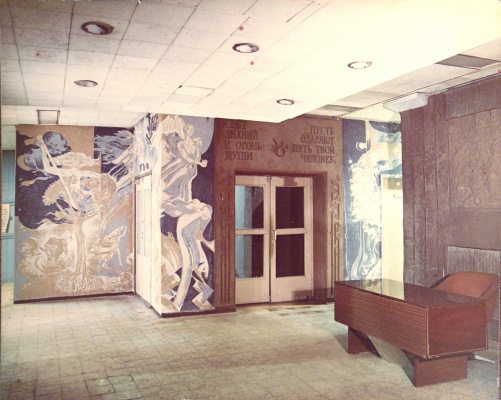 Andrey Borisovich Cherkasov. Decoration of the lobby of the MAI hostel. Moscow, Tsaryova St., 12 (with M.F. Eroshkin and S.Schipkov)