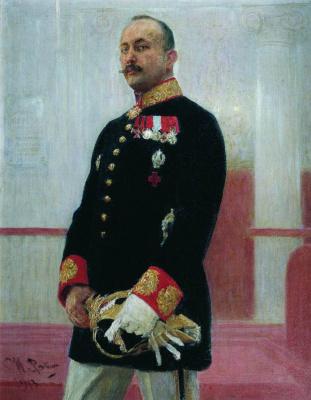 Portrait Of V. V. Gudovich