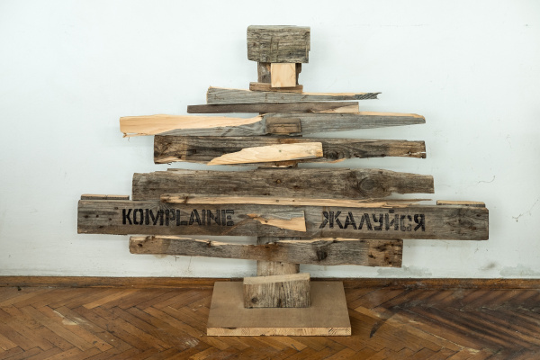 Владислав Юрашко. Literal sculpture 12