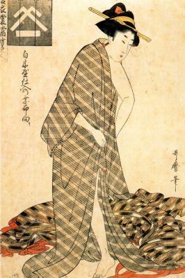 Kitagawa Utamaro. Beautiful Regent Handsome