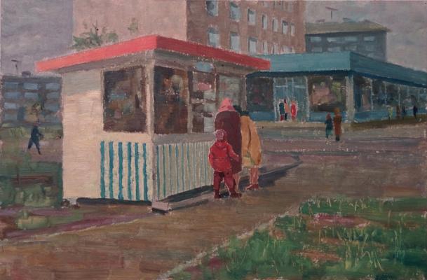 Dmitry Arkadevich Laptev. At the kiosk