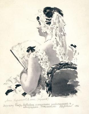Orest Georgievich Vereisky Russia 1915- 1993. Anna Karenina. In the bed. (Option). 1979