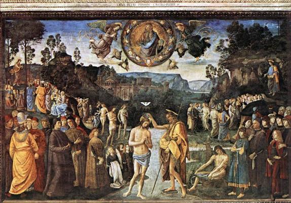 Pietro Perugino. The Baptism Of Christ.