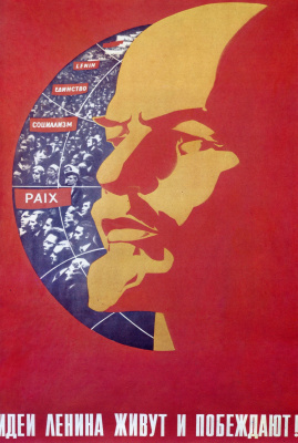 Олег Дмитриевич Масляков. Идеи Ленина живут и побеждают!
