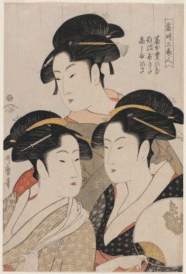 Kitagawa Utamaro. Three beauties of the present day