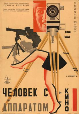 Vladimir Avgustovich Stenberg. Man with a movie camera
