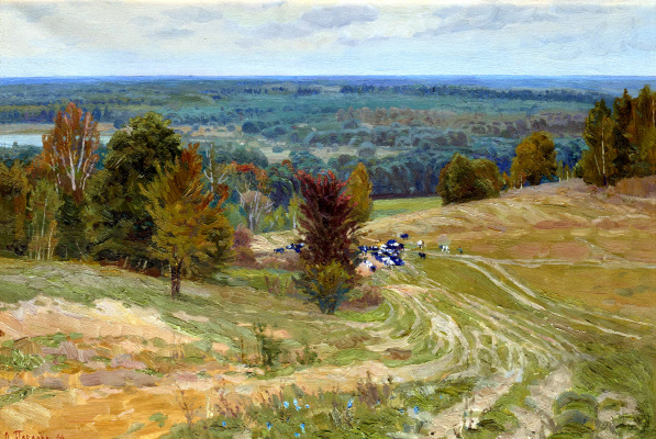 Oksana Pavlova. Field