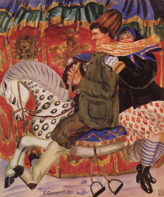 "Boris Mikhailovich Kustodiev. Carousel. From the series ""Russia. Russian types"""