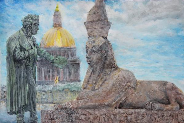 Александр Васильевич Кожевников. Монументальная встреча
