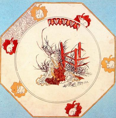 Katsushika Hokusai. Emblem