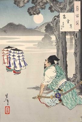 "Цукиока Ёситоси. Хасэбэ Нобуцура наблюдает за побегом Минамото-но Ёримасы и принца Мотихито. Серия ""100 видов луны"""