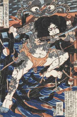 "Utagawa Kuniyoshi. Zhang Shun. White ribbon in the water. 108 heroes of the novel ""water margin"""