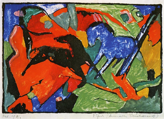 Franz Marc. Two horses