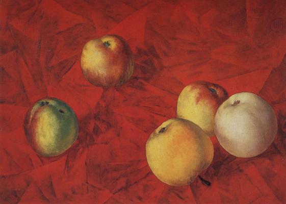 Kuzma Sergeevich Petrov-Vodkin. Apples