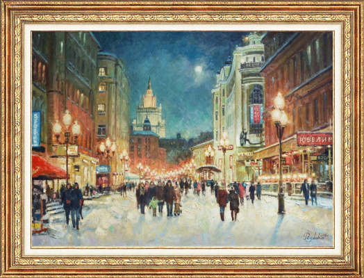 Igor Razzhivin. Winter Arbat, in the middle of evening lights