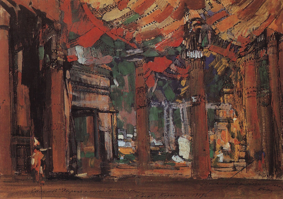 "Konstantin Korovin. Palace and harbor. Sketch of scenery to A. F. Arends ballet ""Salammbo"""