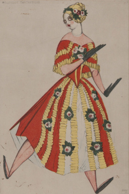 "Lev Samoilovich Bakst (Leon Bakst). Doll. Costume design for the ballet ""tent of miracles"""