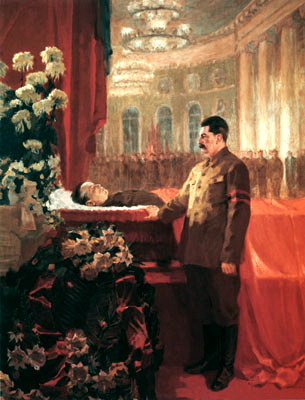 Сталина Портреты. Портрет Сталина