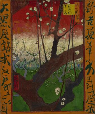 Цветение сливового сада (по мотивам Хиросигэ)
