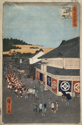 """Utagawa Hiroshige. Street in the district City. The series """"100 famous views of Edo"""""""