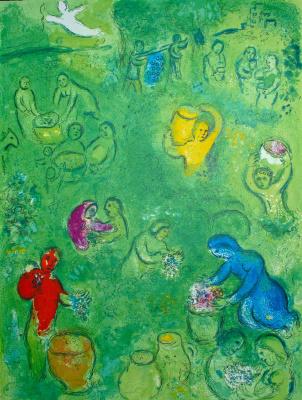 Marc Chagall. Wine harvest
