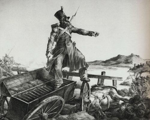 Теодор Жерико. Артиллерийский короб (Зарядный ящик)