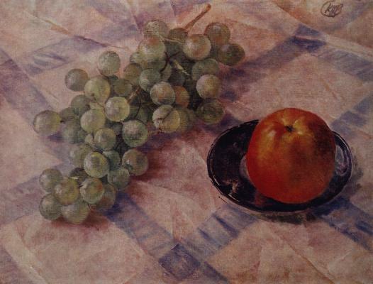 Kuzma Sergeevich Petrov-Vodkin. Grapes and Apple