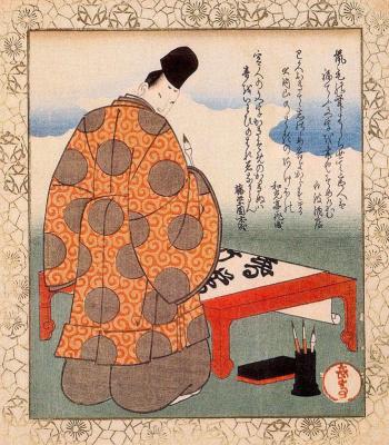 Яшима Гакутеи. Сюжет 1
