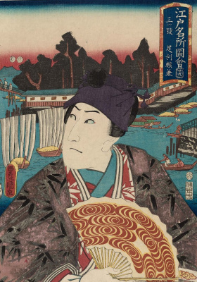 """Утагава Кунисада. Мицумата: Актер Савамура Содзюро III в роли Асикаги Ёриканэ. Серия """"Портреты и известные места в Эдо"""""""
