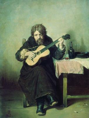 Василий Григорьевич Перов. Гитарист-бобыль