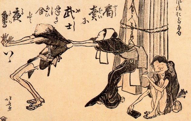 Katsushika Hokusai. Caricatures