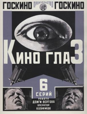 "Alexander Mikhailovich Rodchenko. ""Kinoglaz"". Dir. Dziga Vertov"