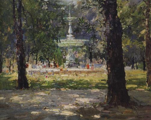 Сергей Федорович Шишко. В парке