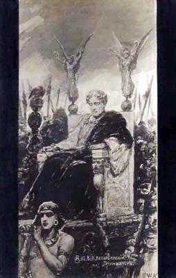 Вильгельм Александрович Котарбинский. Триумфатор