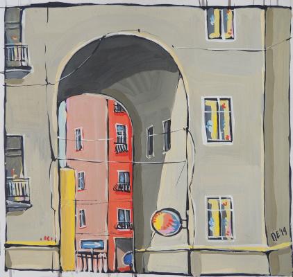 Ekaterina Vladimirovna Permyakova. Yard in Spiridonevsky Lane