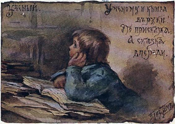 Елизавета Меркурьевна Бём (Эндаурова). Книга