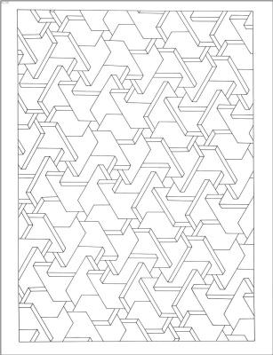 Коити Сато. Оптические иллюзии 20