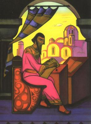 Nicholas Roerich. Yaroslav The Wise