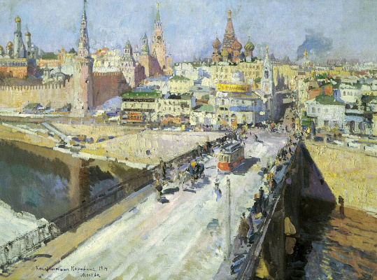 Konstantin Korovin. Moskvoretsky bridge