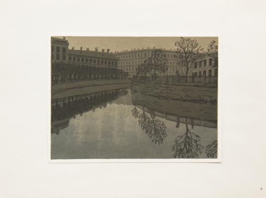 Anna Petrovna Ostroumova-Lebedeva. The Catherine canal. 1910. Sheet No. 6. The engraver's