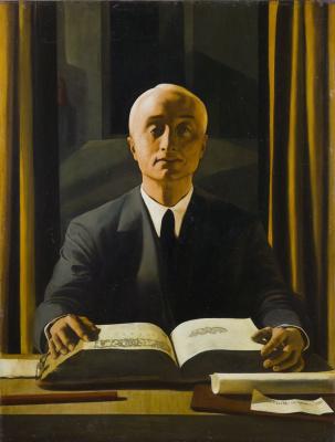 Portrait Of Riccardo Gualino