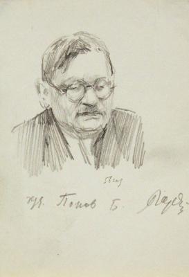 Gordon Meerovich Grigory (1909 - 1995). Artist Popov B.