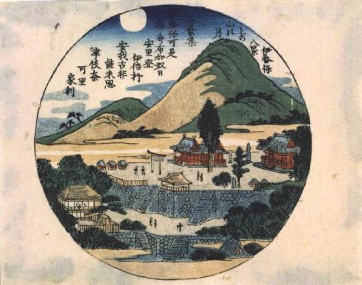 Utagawa Hiroshige. The types of Ikaho: full moon over mount Cankaya