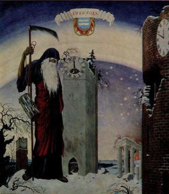 Георгий Иванович Нарбут. Chronos